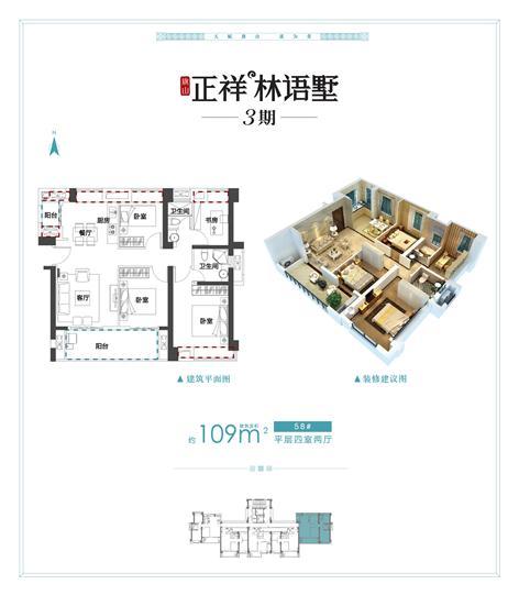 平层D户型109㎡ 4室2厅.jpg