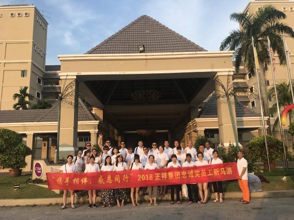 吉隆坡2.JPG