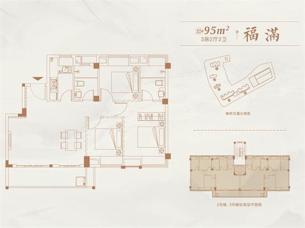 户型图 (2).jpg